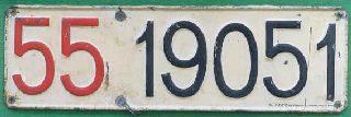 "Italian License Plates 800-491-2068 ""Italian license plate replicas"""