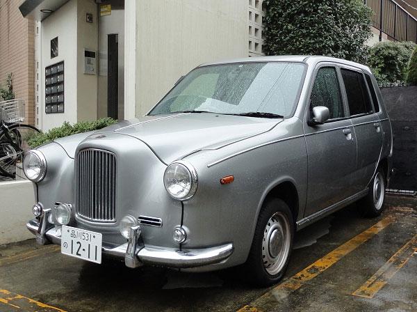 """antique japanese license plate"""