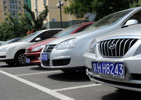 """""""chinese license plates"""""""