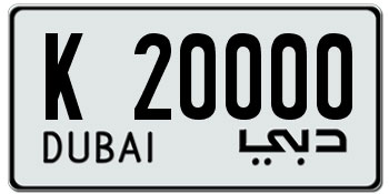 License Plates in Arabian Gulf Kingdoms