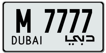 License Plates In Arabian Gulf Kingdomslicense Plates History