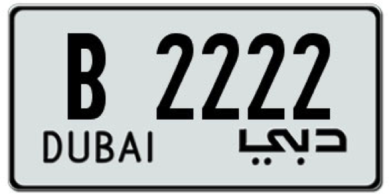 LICENSEPLATES.TV Adds New Abu Dhabi and Qatar License Plates.
