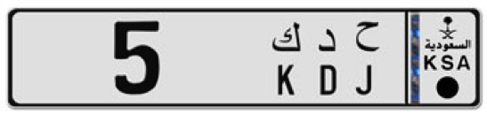 Saudi Arabia License Plates (KSA)