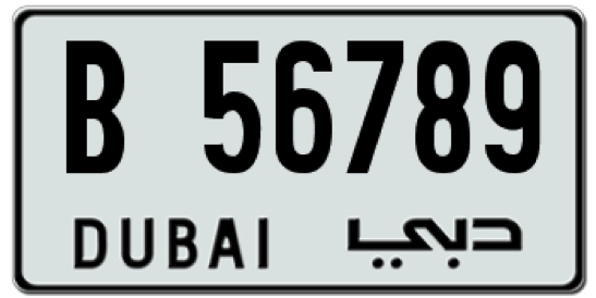 License Plates Of The Gulf Cooperation Council