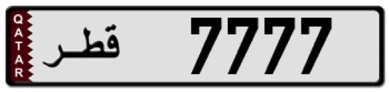 License Plates of the Gulf Cooperation Council States