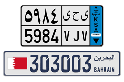 GCC Custom License Plates