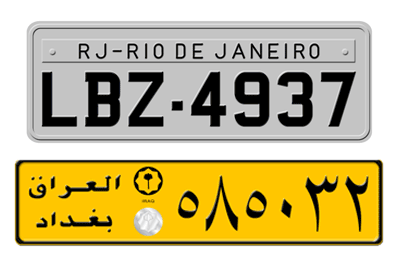 International Custom License Plates