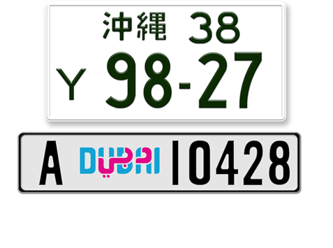 International License Plates