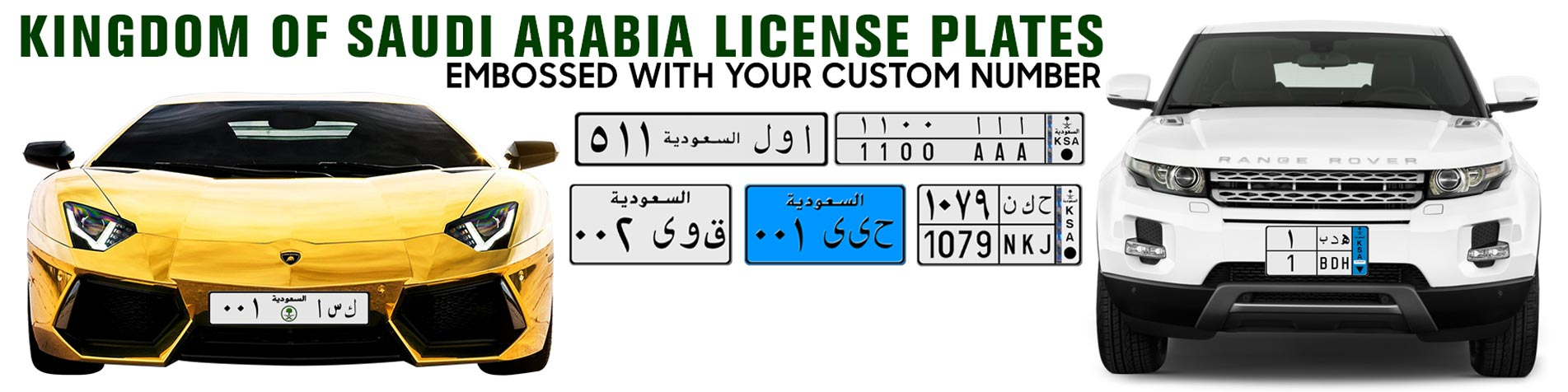 Custom License Plates | Licenceplates.tv
