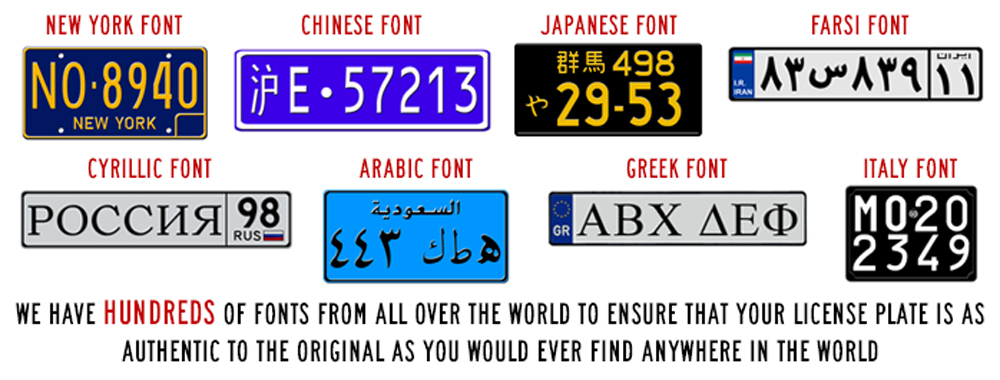 Authentic Fonts